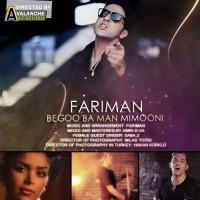 Fariman-Begoo-Ba-Man-Mimooni