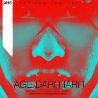 Farivar-Takeone-Age-Dari-Harfi