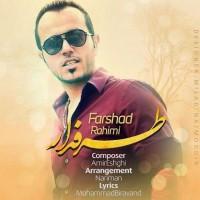 Farshad-Rahimi-Tarafdar