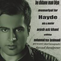 Farzad-Farajpour-Be-Didane-Man-Biya