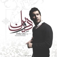 Hamed-Behdad-Delo-Din