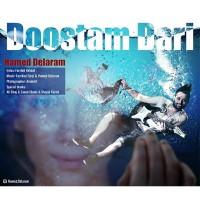 Hamed-Delaram-Doostam-Dari