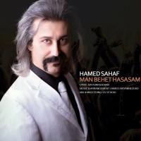 Hamid-Sahaf-Man-Behet-Hasasam