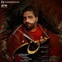 Hamidreza-Khamesi-Eshghe-Man
