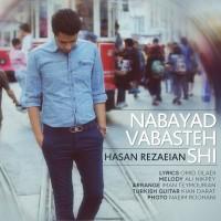 Hasan-Rezaeian-Nabayad-Vabasteh-Shi