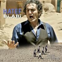 Hatef-Bi-Abi