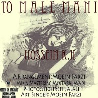 Hossein-KH-To-Male-Mani