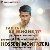 Hossein-Montazeri-Faghat-Be-Eshghe-To