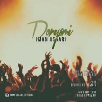 Iman-Agsari-Donyami