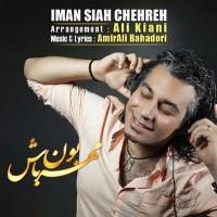 Iman-Siah-Chehreh-Mehrabon-Bash
