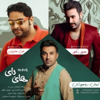 Iman-Siahpooshan-Hi-Bye-(Ft-Behrooz-Sektor-_-Ali-Bahreyni)
