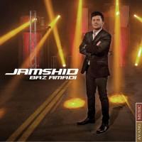 Jamshid-Baz-Amadi