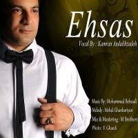 Kamran-Andalibzadeh-Ehsas