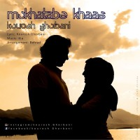 Kourosh-Ghorbani-Mokhatabe-Khaas