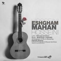 Mahan-Hosseini-Eshgham