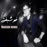 Mansour-Manda-Khoshbakhti