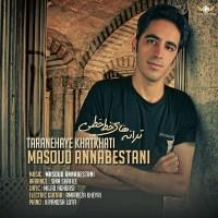 Masoud-Annabestani-Taranehaye-Khat-Khati