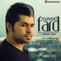 Masoud-Fard-Tanhaei-Mah