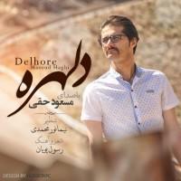 Masoud-Haghi-Delhoreh