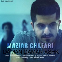 Maziar-Ghafari-Daman-Daman-Ashk