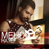 Mehdi-Hatef-Toumor