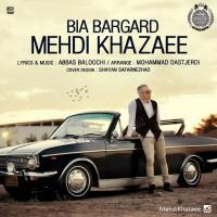 Mehdi-Khazaee-Man-Nemizaram