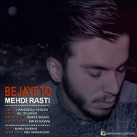 Mehdi-Rasti-Be-Jaye-To
