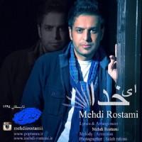 Mehdi-Rostami-Ey-Khoda