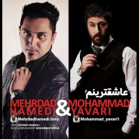 Mehrdad-Hamedi-Asheghtarinam-2-(Ft-Mohammad-Yavari)