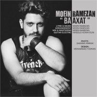 Moein-Ramezan-Ba-Axat