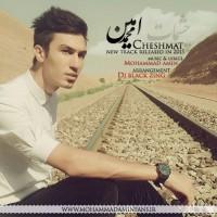 Mohammad-Amin-Cheshmat
