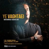 Mohammad-Dabarzani-Ye-Vaghtaei