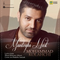 Mohammad-Kolahchi-Manteghi-Nist