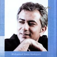 Mohammad-Reza-Hedayati-Ba-To-Aroomam