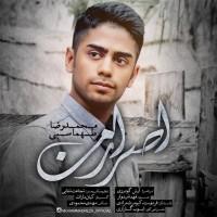 Mohammadreza-Tahmasebi-Esrar-Man