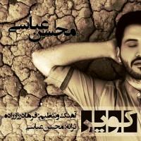 Mohsen-Abbasi-Kavir