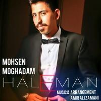 Mohsen-Moghadam-Hale-Man