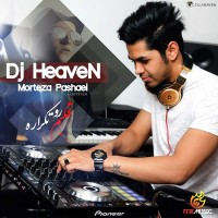 Morteza-Pashaei-Ghalbam-Ro-Tekrare-(DJ-Heaven-Remix)