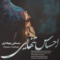 Mostafa-Jahandari-Ehsas-Tanhaei