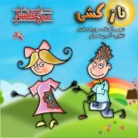 Music-Afshar-Naz-Keshi-(Ft-Armin-Nosrati)