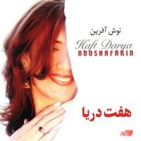 Nooshafarin-Ghorbat