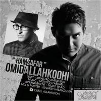 Omid-Alahkoohi-Hamsafar