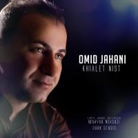 Omid-Jahani-Khialet-Nist