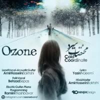 Ozone-Mokhtasat-Sard