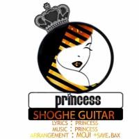 Princess-Shoghe-Guitar