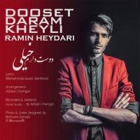 Ramin-Heydari-Dooset-Daram-Kheyli