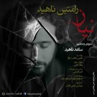 Ramtin-Nahid-Niaz