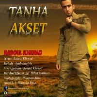 Rasool-Kherad-Tanha-Akset