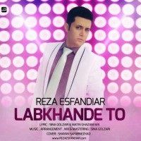 Reza-Esfandiar-Labkhande-To