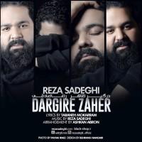 Reza-Sadeghi-Dargire-Zaher